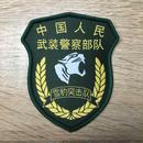 【雪豹突撃隊】中国人民武装警察 武警特戦 ベルクロ部隊章
