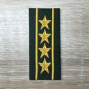 【大校】武装警察特戦&特種兵用 片腕ベルクロ階級章