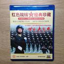 「世紀大閲兵」中国パレードドキュメンタリー公式DVD