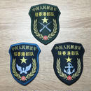 中国人民解放軍07式 駐香港部隊(陸軍 空軍 海軍)