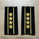【コレクター商品】中国人民解放軍87式 海軍 大校 筒式肩章(1992年~)