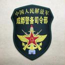 中国人民解放軍 成都警備司令部 部隊章