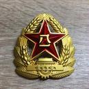 中国人民解放軍 金属製女性用制帽帽章