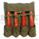 【魔剤ポーチ】PLA67式手榴弾用四連ポーチ