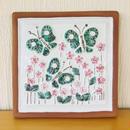 GABRIEL/ガブリエル/陶板/ピンクのお花と蝶々