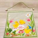 刺繍のタペストリー/ひよことお花と四つ葉のクローバー