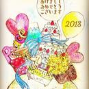 お年玉付き年賀ハガキ*オリジナル童画イラスト*3柄入り(3枚組)