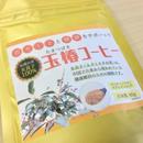 玉椿コーヒー