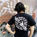 自己防衛おじさんTシャツ(黒)