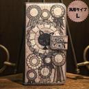 スマホLサイズ『さよならオンディーヌ』手帳型ケース