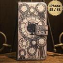 iPhone SE / 5S『さよならオンディーヌ』手帳型ケース