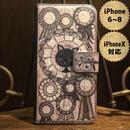 iPhone X , 6~8『さよならオンディーヌ』手帳型ケース