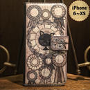 iPhone 6~XS『さよならオンディーヌ』手帳型ケース