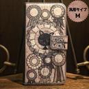 スマホMサイズ『さよならオンディーヌ』手帳型ケース