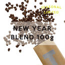 100g NEW YEAR BLEND 2019 中煎り