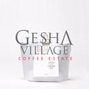 エチオピア ゲシャヴィレッジ  WASHED 50g