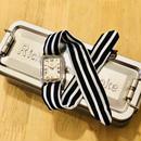 Rich Gone Broke ( Silver S4 Case- BK Stripe Liberty Strap)