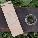 水出し緑茶 茶葉×3袋セット【送料込】