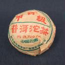 大益甲級普洱沱茶