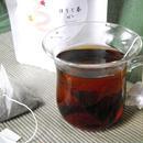 ほうじ茶(ティーバッグ)(2g×15個)