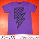 2weekセール☆ sp048tee - イナズマ Tシャツ - BPGT -G-  ROCK ロックTシャツ 稲妻  チェッカー パープル ホワイト ブラック 半袖