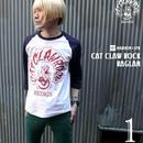 har016rg - CAT CLAW ROCK(キャット クロー ロック)ラグランスリーブ - HARIKEN -G-( コラボ ネコ 猫 レコード アメカジ 7分袖 七分袖 )