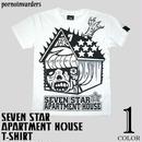 pi005tee - セブンスターマンション Tシャツ - pornoinvarders -G- モンスター パンク ロック ハードコア コラボ 半袖