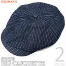 old-813 - ストライプ ビッグ キャスケット ( ブルーデニム ) - OLDMAN'S - オールドマンズ -G- ( アメカジ ワークキャップ 帽子 メンズ ユニセックス )