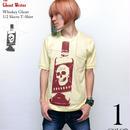 tgw032hst - Whiskey Ghost 1/2スリーブ Tシャツ - The Ghost Writer -G- ドクロ柄 スカル アメカジ イエロー 黄色