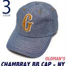 old-2413-ny - シャンブレー ベースボールキャップ(ネイビー) - OLDMAN'S -G-( baseball CAP アメカジ 野球帽 帽子 )