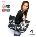 spr131021 - SPRUCE ネオン BIG トートバック --G-( バッグ 鞄 かばん バッグ Tote bag ママバッグ )