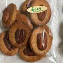 まるごとペカン大豆粉クッキー(シナモン味)4パック