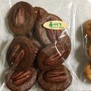 まるごとペカンバタークッキー(ココア味)4パック