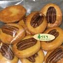 まるごとペカン大豆粉クッキー&一粒アーモンドココア焼きメレンゲ(各2パック×2)セット