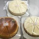 チーズケーキ3種セット