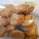黒ゴマ大豆粉クッキー・4パック