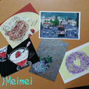 Meimeiポストカードセット