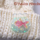 プラバンブローチ 金魚鉢