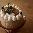 【12月2日(日)11時15分〜開催】暮らしにそうお菓子づくり|型のいらないクリスマスケーキ 〜マロンとカシスのケーキ