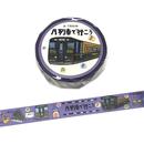 <予約販売>JR九州列車マスキングテープ A列車で行こう 【TA016】