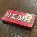 BONES | SUPER REDS