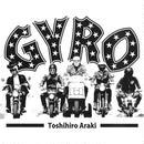 Toshihiro Araki「GYRO」