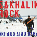 「SAKHALIN ROCK」OKI DUB AINU BAND , 2010 , CD