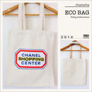 SHOPPING ECO BAG