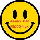WEBSHOP限定万年福袋size80~140