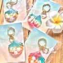 shell key charm