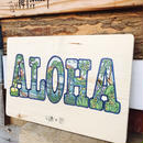 Aloha Woodplate by seashore. x Ryo