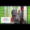【10月22,23日18時〜】映画「365日のシンプルライフ」上映会 前売りチケット
