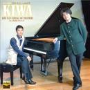 【カード販売】KIWA / KIWA PLAYS KURTAG AND STRAVINSKY  Live Recording at THE GLEE 2014.12.2