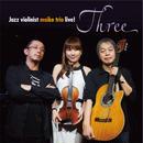 【CD付ハイレゾダウンロードカード】maiko trio / Jazz violinist maiko trio live! Three